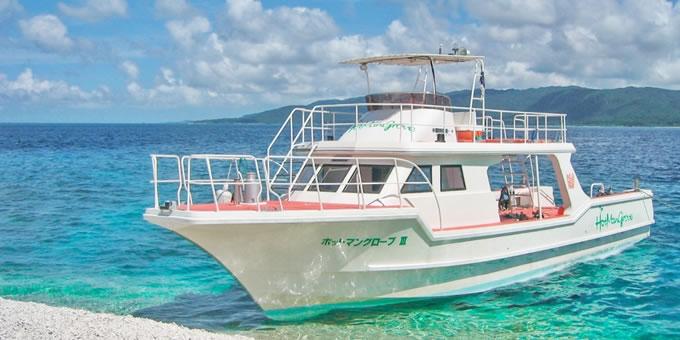 西表島ダイビング船