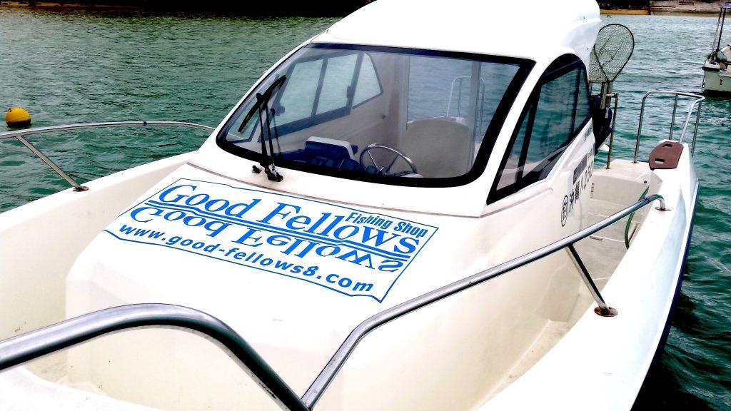 釣りツアーで活躍するグッドフェロー号