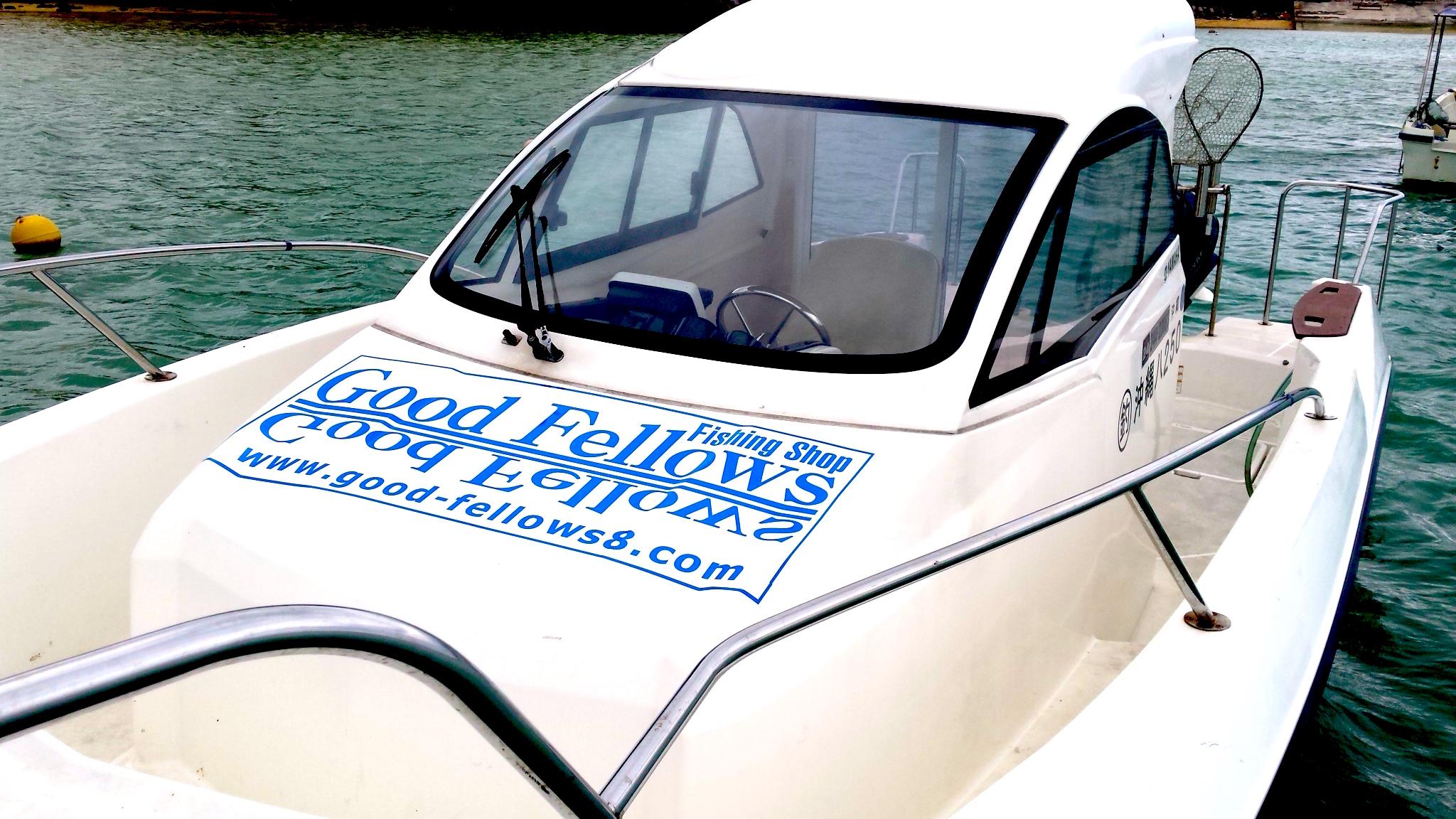 西表島釣りツアーで使う船観光