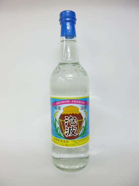 沖縄の奇跡の泡盛と呼ばれる泡波
