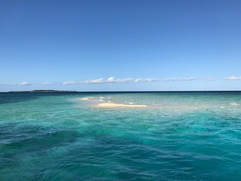 西表島バラス島が小さくなっていく